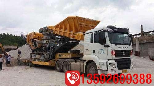 流动碎石机多少钱一台,时产500吨的有现货吗