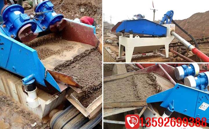 细沙回收机—帮助用户解决细沙流失问题-德锐头条